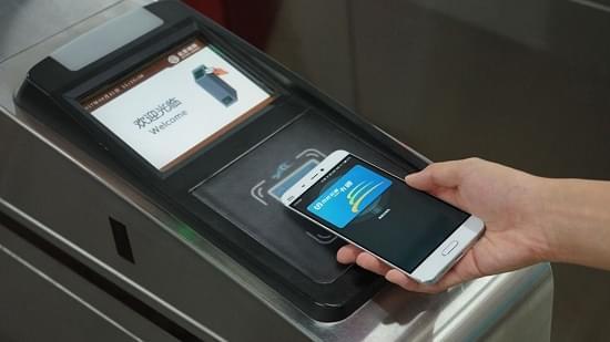 Beijing subway swipe phone