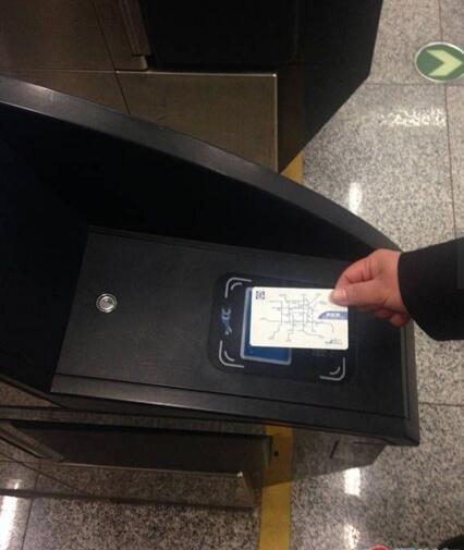 How to swipe subway tiket beijing