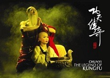 The legend of KungFu