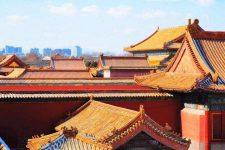 inner court of the forbidden city