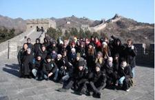 School Band & Choir China Tour