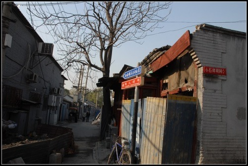 The 5 most Interesting Facts about Hutongs in Beijing