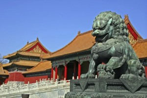 Forbidden City and the Lion