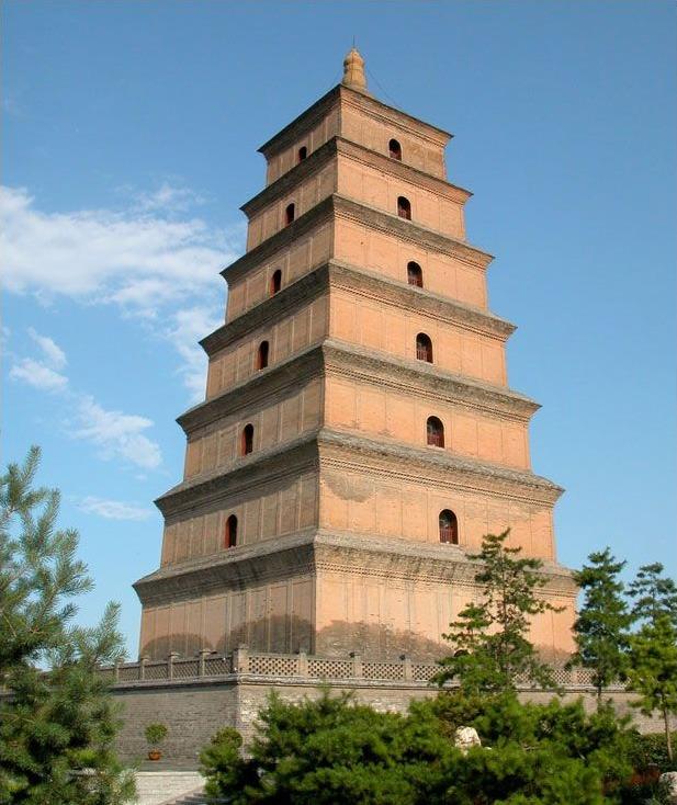 Big Wild Goose Pogoda