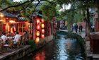 10 Days Beijing Yunnan Golden Experience