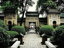 The Great Mosque, Xian