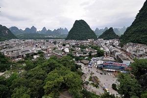 Yangshuo County