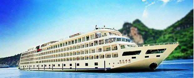 President Prime Cruise
