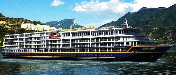 Victoria Jenna Yangtze River Cruise Ship Victoria Jenna Ship Booking - Victoria cruises