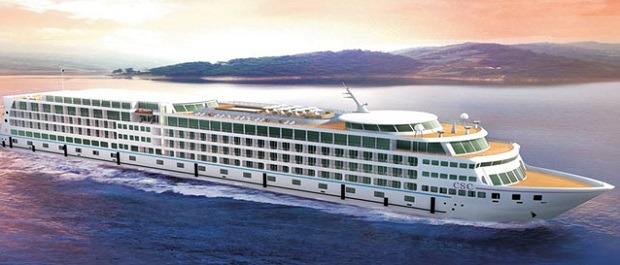 Yangtze 2 Cruise