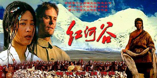 Top 5 Movies to Watch before Traveling to Tibet