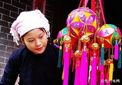 Zhuang Embroidery Ball