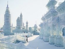 Harbin International Ice and Snow