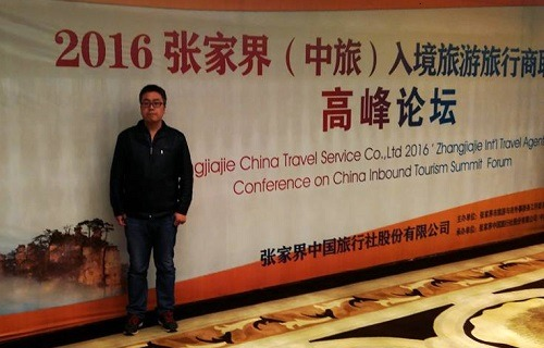 Travel Agencies Conference on China Inbound Tourism Zhangjiajie