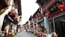 huangshan 2 day tour