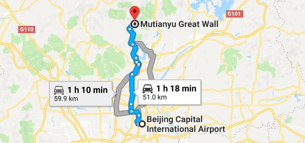 Beijing Airport to Mutianyu Great Wall Tour