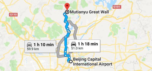 Beijing Airport to Mutianyu Great Wall Tour