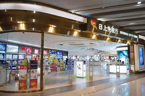 Beijing airport duty free shop