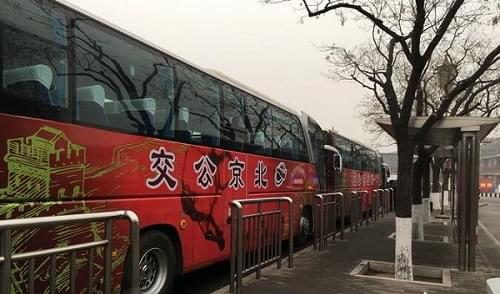 Beijing to badaling bus from qianmen