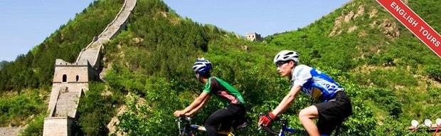 Beijing Bike Tours
