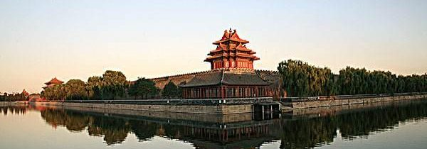 Corner Tower of Forbidden City