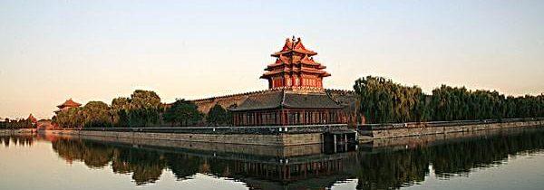 Forbidden City In-depth Half Day Tour